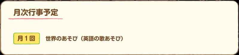 gyojihyo-tsuki