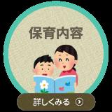tachi-03