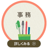 tachi-09